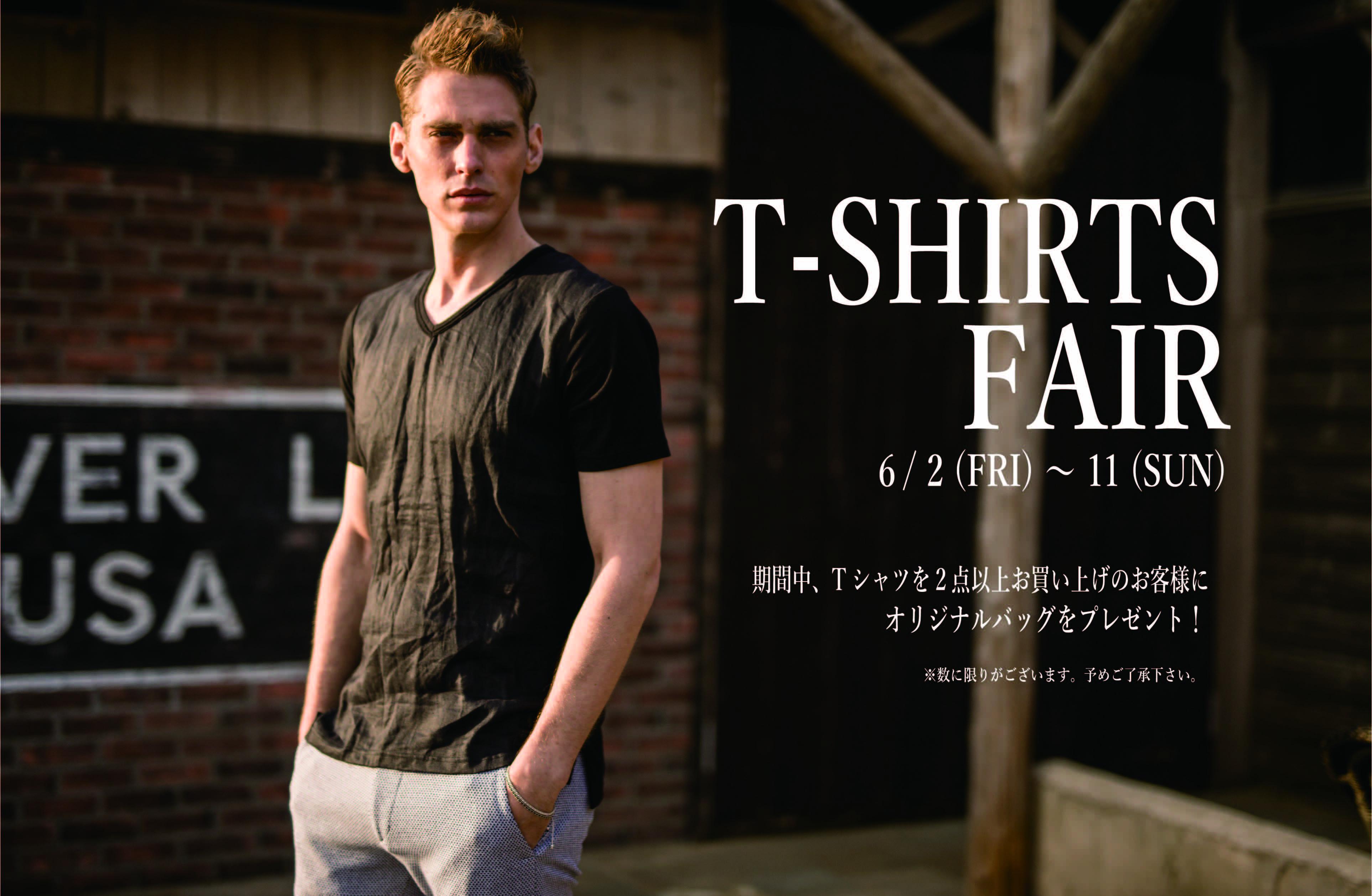 夏突入 「T-shirts  Fair」第2弾 スタート